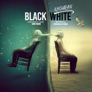 دانلود آهنگ خوران سیاه و سفید