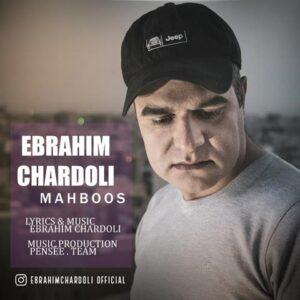 دانلود آهنگ ابراهیم چاردولی محبوس