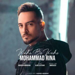 دانلود آهنگ محمد رینا کوچه به کوچه