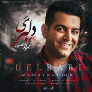دانلود آهنگ مهراد منصوری دلبری