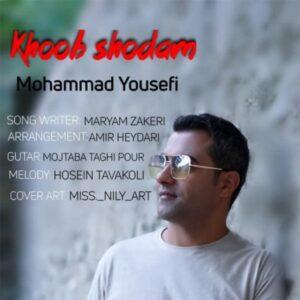 دانلود آهنگ محمد یوسفیخوب شدم