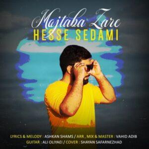دانلود آهنگ جدیدمجتبی زارعحس صدامی